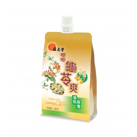 Yellow Pear & Honey Herbal Jelly Beverage 250g