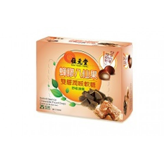 Herbal Essence Chewable Throat Drops  (Propolis and Ba Xian Guo) -25pcs