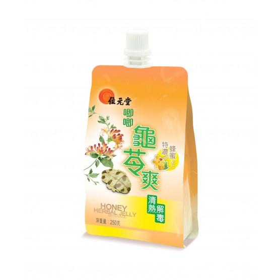 唧唧龜苓爽- 特濃蜂蜜配方250g