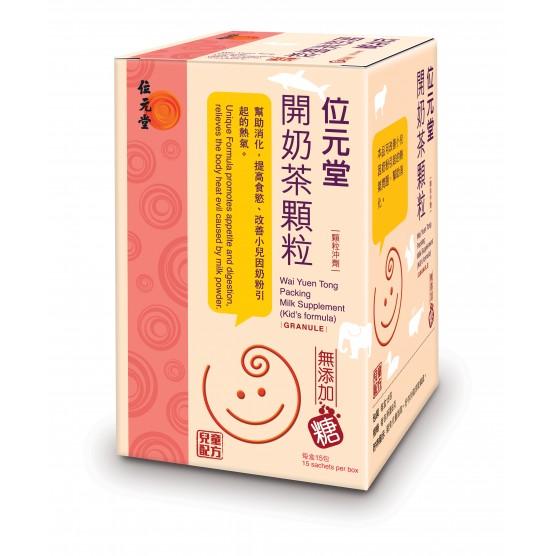 开奶茶颗粒 (无添加糖)