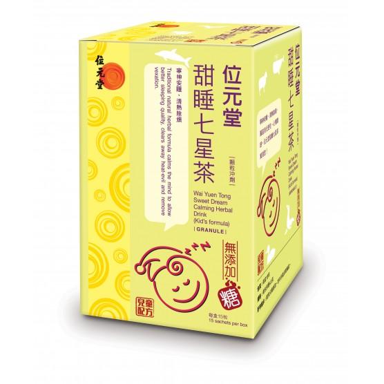 甜睡七星茶 (無添加糖)