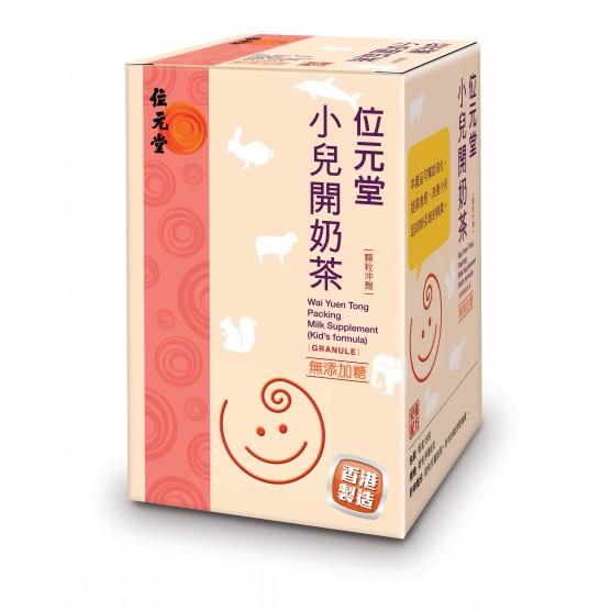 小兒開奶茶(無添加糖)