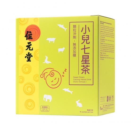 Sweet Dream Calming Herbal Drink (Kid's formula) (Granule)