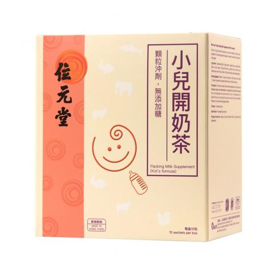 Packing Milk Supplement (Kid's formula) (Granule)