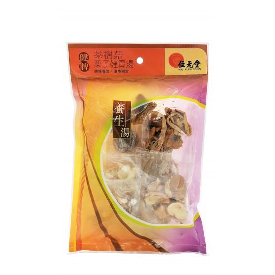 茶樹菇栗子健胃湯