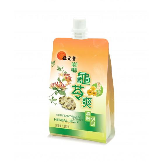 Chrysanthemum Flavor Hebal Jelly Beverage 250g
