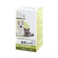 「位您寵」Cordyceps Cs-4 Formula - Tailor-Made for Cats & Dogs Over 1 Year Old