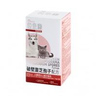 「位您寵」Wall-Broken Ganoderma Lucidum Spores Formula - Tailor-Made for Cats & Dogs Over 1 Year Old
