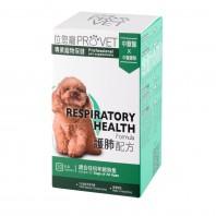 「位您宠」护肺配方 - 1岁或以上犬专用