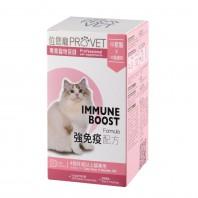 「位您寵」強免疫配方 - 4個月或以上貓專用