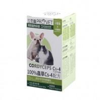 「位您寵」Cordyceps Cs-4 Formula