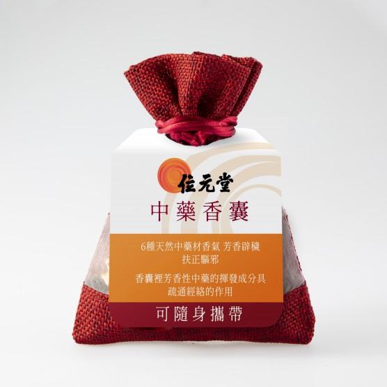 Chinese Herbal Scented Sachet