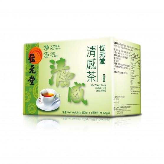 Wai Yuen Tong Herbal Tea