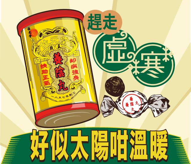 YYP Banner
