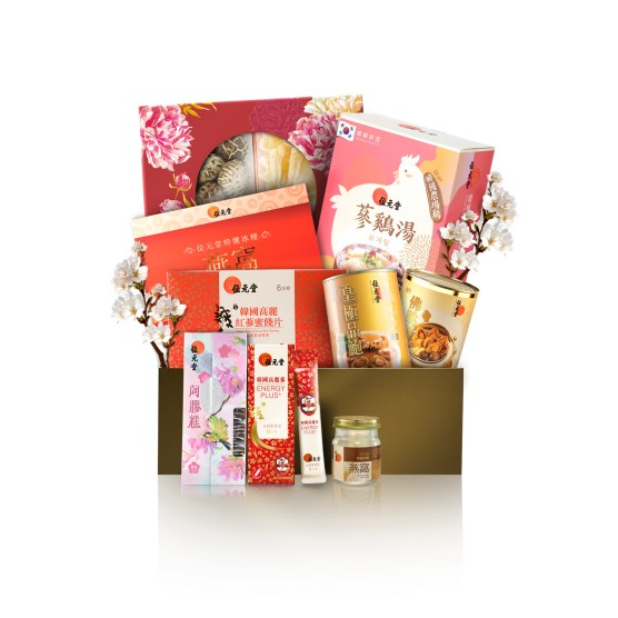 Luxurious Bird's Nest Hamper