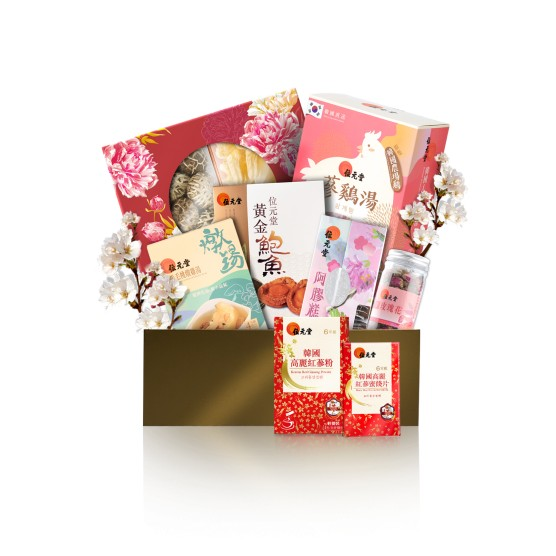 Spectacular Delighted Hamper