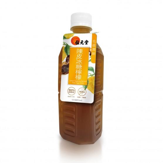 Lemon Tangerine Peel and Rock Sugar Drink