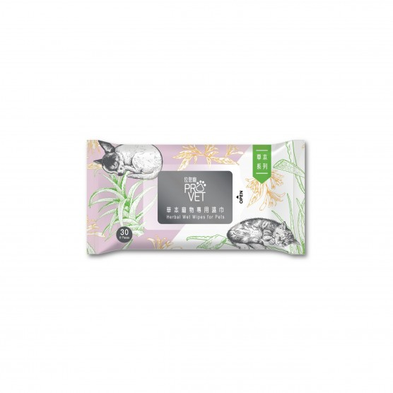 Herbal Wet Wipes for Pets (30pcs)