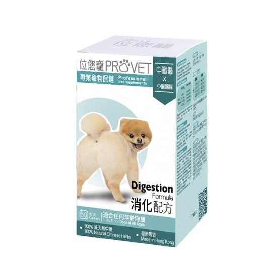 「位您寵」Digestion Formula - Suitable for Dogs of All Ages