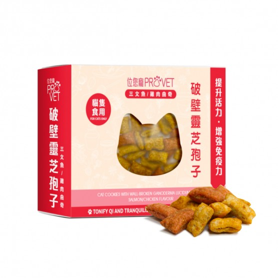 Cat Cookies with Wall-Broken Ganoderma Lucidum Spores Formula with Chicken/Salmon Flavour