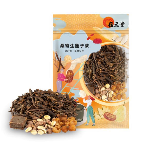 Chinese Taxillus Herb and Lotus Seed Tea