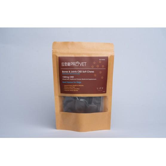 Bones & Joints CBD Soft Chews 150mg CBD (Beef Flavour)