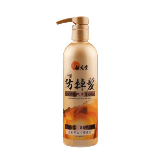 Wai Yuen Tong Chinese Herbal Shampoo (Invigorating & Revitalizing)