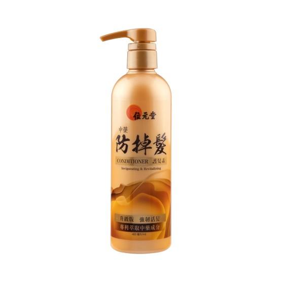 Wai Yuen Tong Chinese Herbal Conditioner (Invigorating & Revitalizing)