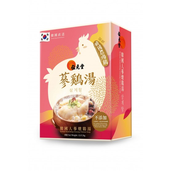 Korean Nourishing Ginseng Chicken Soup