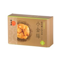 Wai Yuen Tong Supreme Little Swallow Golden Bird's Nest Sugar Free
