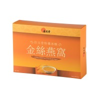 Wai Yuen Tong Golden Bird's Nest with Rock Sugar