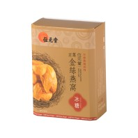 Wai Yuen Tong Supreme Golden Bird's Nest with Rock Sugar