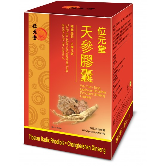 Bigflower Rhodiola Root and Ginseng Capsule