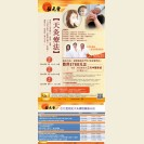 2015 Chinese Medicine Treatment