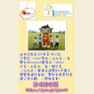 《Wai Yuen Tong BB Club – Charity dancing》Event is undergoing.  Let's support and share!