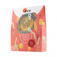 Yin Nourishing and Beautifying Hot Pot Soup Base