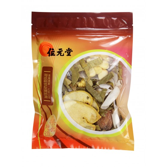 Sea Coconut & Dried Pear lung moistening Soup